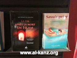 Mon Coran à la Fnac