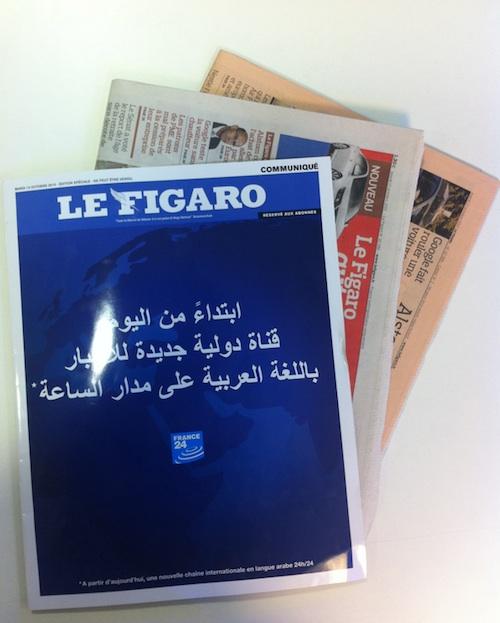 Le Figaro passe à l'arabe