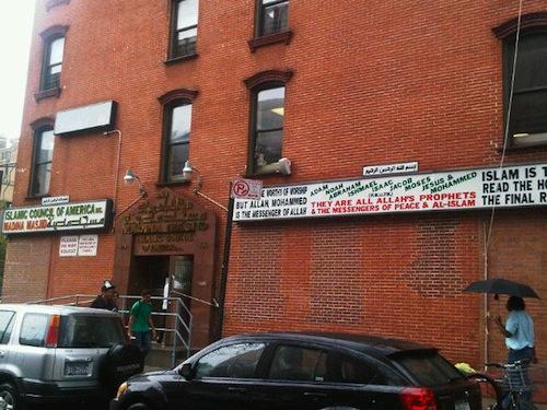 une mosquée à New York