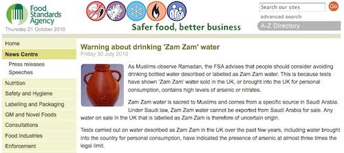 arnaque à l'eau de zamzam
