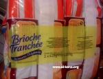 brioche-harrys-rhum