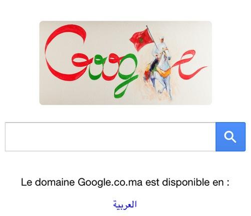 google doodle maroc independance