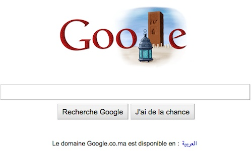 google maroc independance