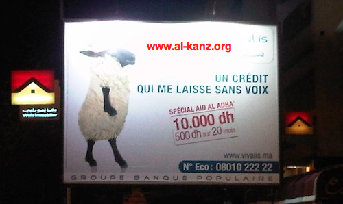 Aïd au Maroc : des moutons à crédit