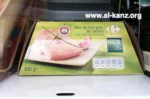 Carrefour lance son foie gras prétendument halal