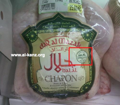 Les poulets non halal Dar al-Mazak toujours en vente, chez Auchan