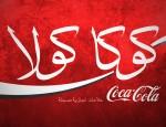 Coca Cola rumeur