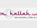 inchallah