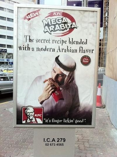Dubaï : KFC fait la promo de ses poulets haram