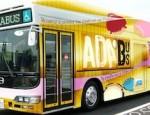 adabeo-bus