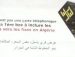 free-une-algerie