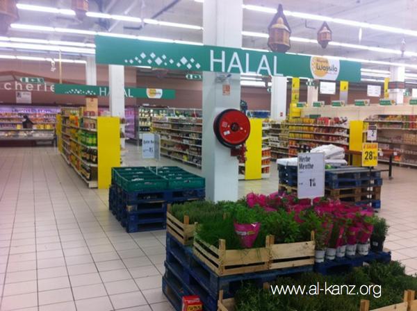 casino halal