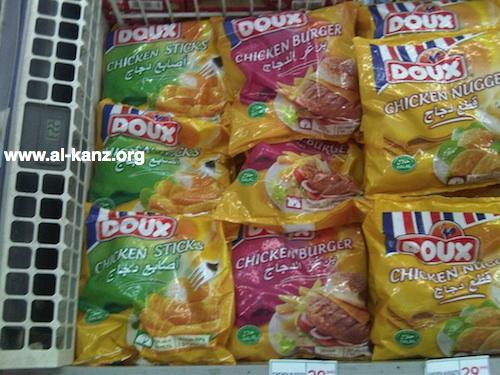 Poulets Doux non halal