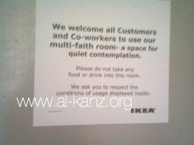 Salle de prière chez IKEA