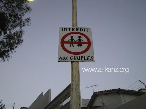 Algérie couple