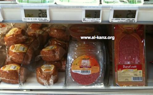 Auchan et le business du halal au porc