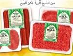 bigard-une-halal