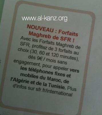 Fichiers ethniques chez SFR ?