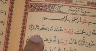 Coran ramadan