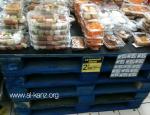 Le mépris de Carrefour