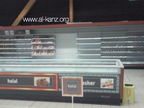 Plus de halal chez Carrefour
