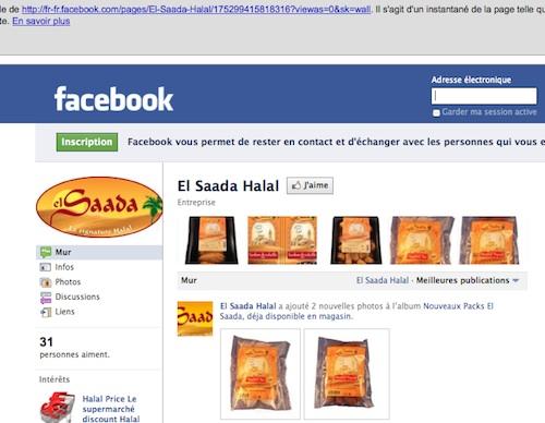 Ramadan, Cora et le halal au porc