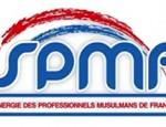 logo-spmf