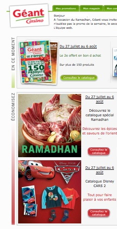 ramadan casino catalogue