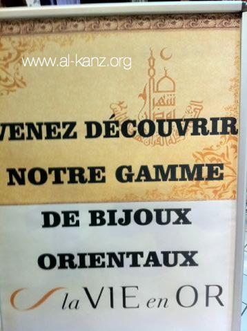 Auchan : un verset coranique pour vendre des bijoux