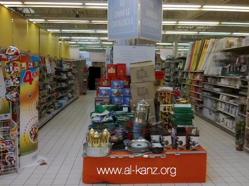 Rayons ramadan dans la grande distribution
