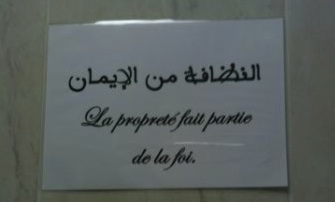 La propreté fait partie de la foi