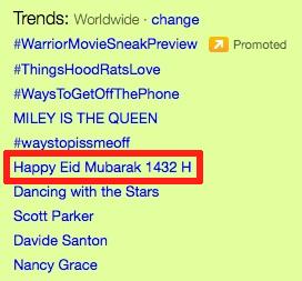 Happy Eid 1432H