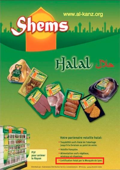 Shems voilaille halal