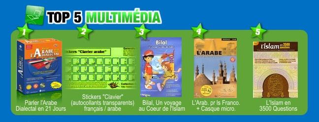 Top 5 des livres islamiques les plus vendus