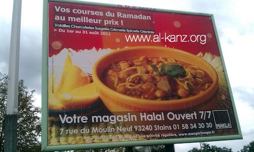 Des entrepreneurs musulmans communiquent en grand