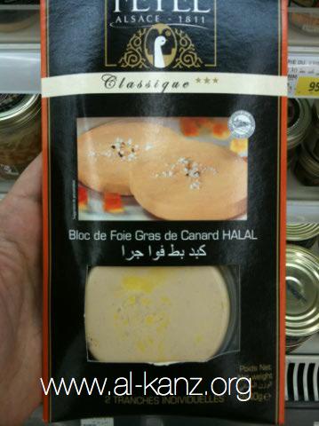 Halal : ce que l'on mange à Dubaï