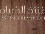 fasting-reminder-