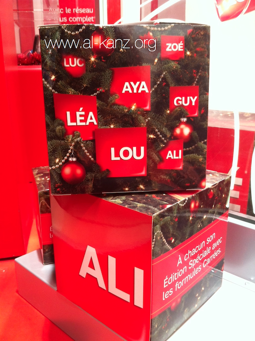 A Noël, SFR pense à Ali