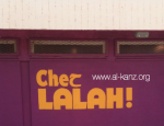 chez-lalah-logo
