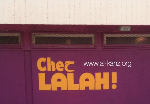 Chez Lalah, une chouette identité graphique
