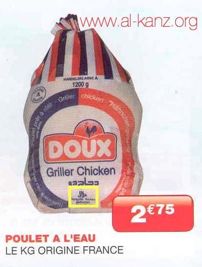 Poulets non halal Doux à la Réunion