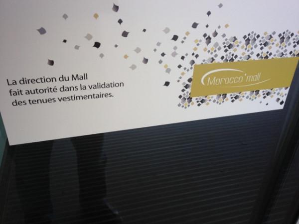 Morocco Mall : tenue correcte exigée