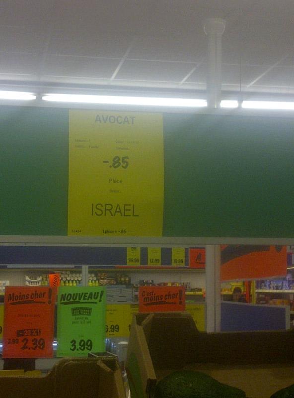 Pour Israël, l'idéal, c'est bien Lidl