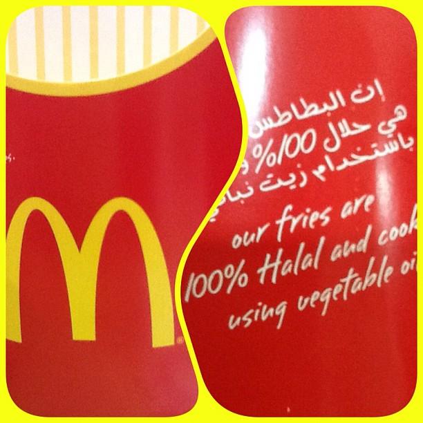 McDonald's et l'huile de ses frites