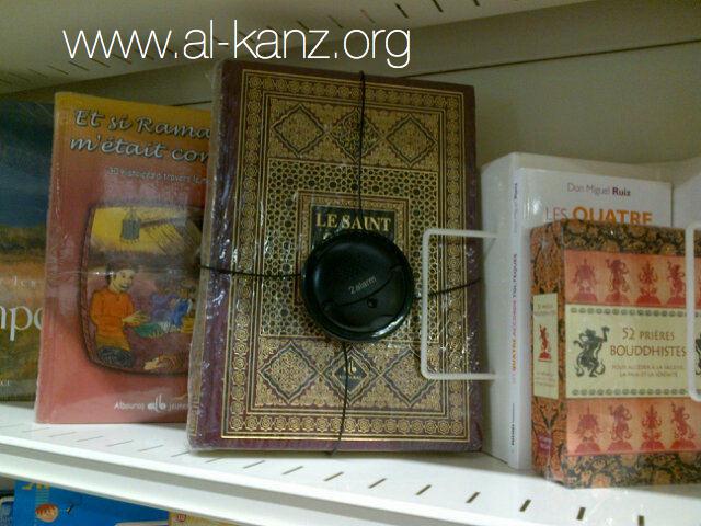 Quand Auchan protège le Coran