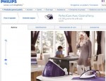 philips hijab