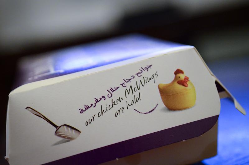 Mc Wings UAE - Emirats arabes unis