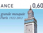 timbre-mosquee-paris