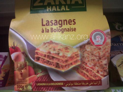 Zakia halal certifiée par l'ARGML-mosquée de Lyon