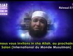 cheikh-masry